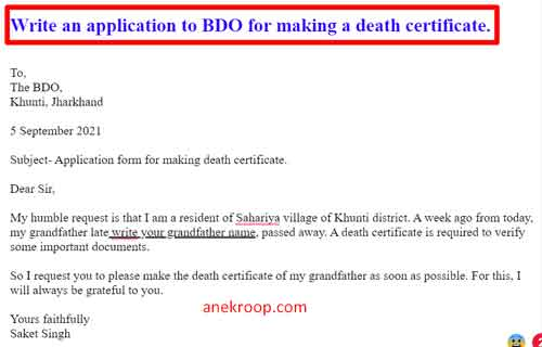 Write an application to BDO for making a death certificate.