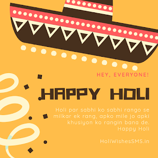 holi captions in hindi