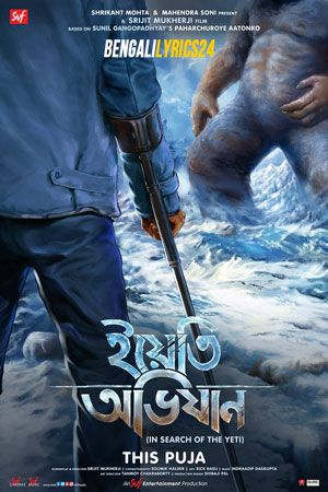 Yeti Obhijaan, 2017, Movie, Prosenjit Chatterjee, Aryann Bhowmik, MP3 Songs, Wikipedia