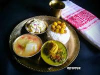 An Assamese lunch platter served in bell metal utensil