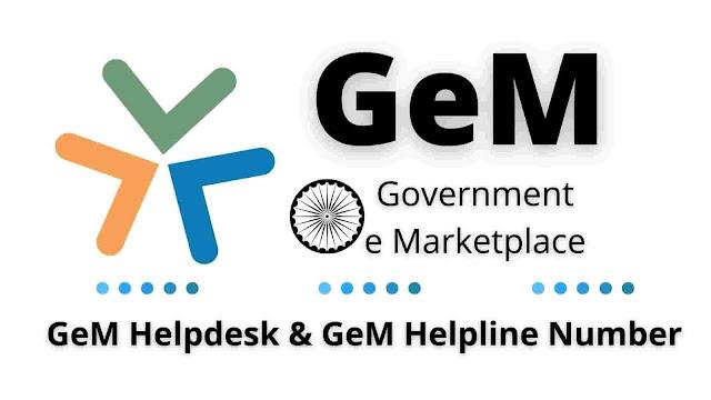 GeM Helpline Number