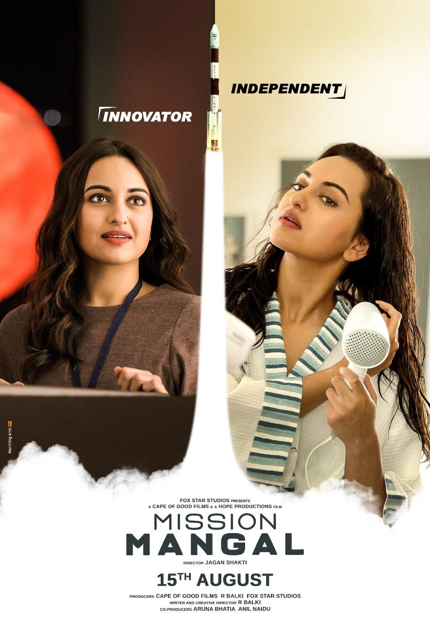 Mission mangal full movie download leaked by tamilrockers, mangal movie review
