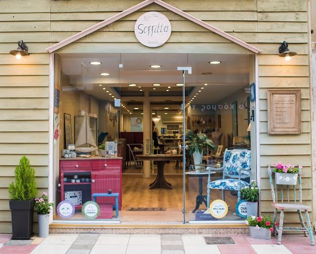 Soffitta: Βιβή Κόντη 2 Annie Sloan Greece