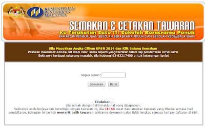 Semakan permohonan ke Tingkatan 1 dan Tingkatan 4 Sekolah Berasrama Penuh (SBP) online