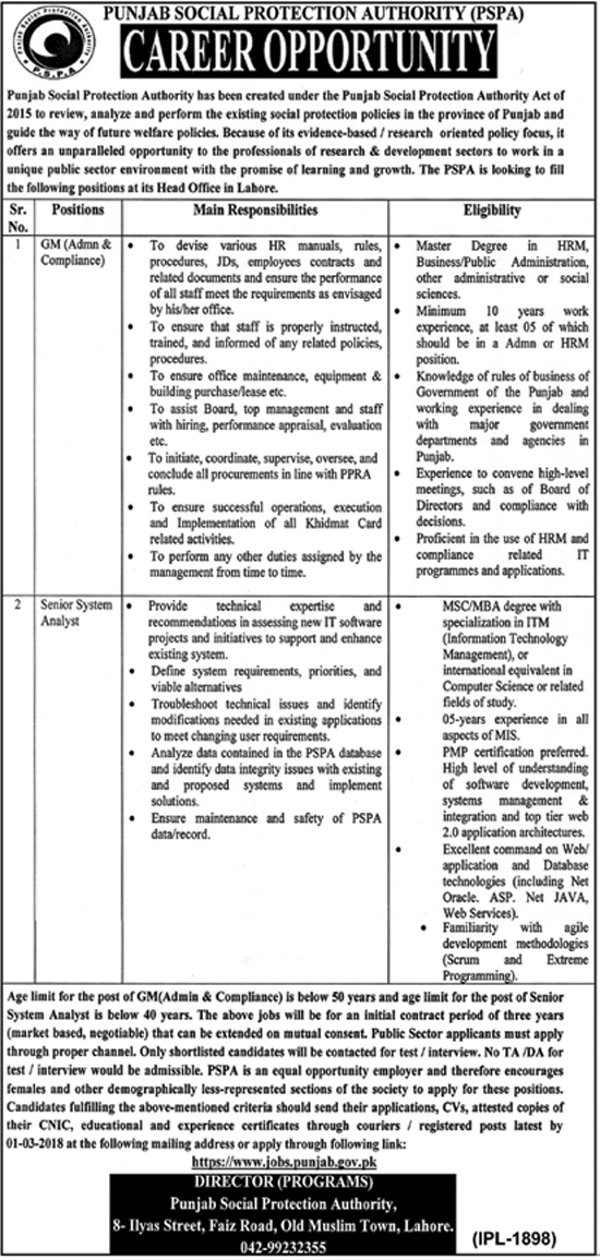 Jobs In Punjab Social Protection Authority Feb 2018