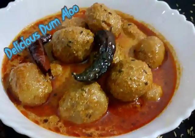 Dum Aloo Recipe | how to make delicious dum aloo at home