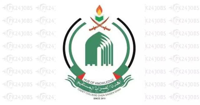 Pakistan Army Cadet College Okara Jobs 2020 - Download Application Form