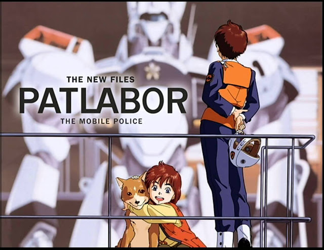 Patlabor Subtitle Indonesia