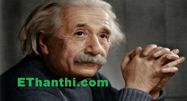 ஆல்பர்ட் ஐன்ஸ்டீன் அறிவியளரிஞர் | Albert Einstein was a scientist !
