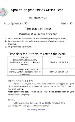 Today's Spoken English Series Grand test timings(districts wise), test process etc..