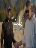 Ihab Amir Ft 7toun 2020 Mallina