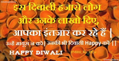 happy diwali photo Hindi