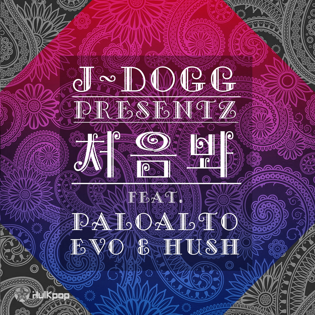 [Single] J-Dogg – First Look