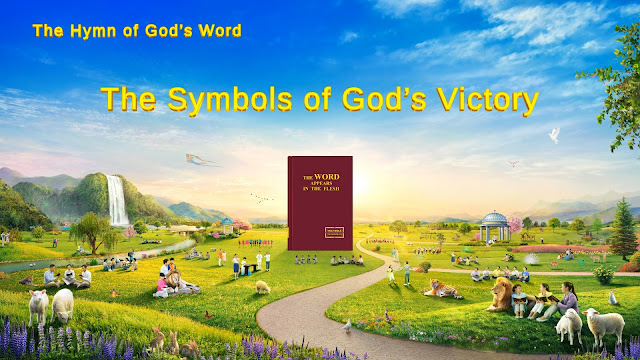Almighty God, The Church of Almighty God, Eastern Lightning, God's work, Hymn