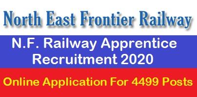 N.F. Railway Apprentice Recruitment 2020