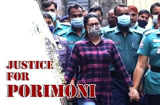 Justice for Porimoni