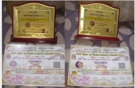 राष्ट्रीय सम्मान से सम्मानित होकर   समाजसेवक  महेंद्र सिंह खोखर और  समाजसेविका विजयवती चौधरी ने बढ़ाया   राजस्थान का गौरव