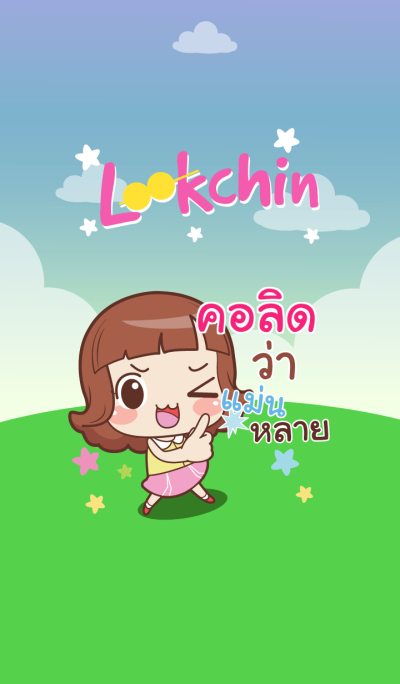 KOLID lookchin emotions_E V10