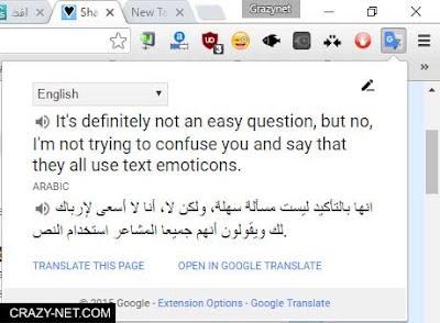 5 اضافات رائعة من جوجل كروم تسهل عليك التصفح