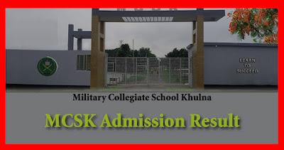 Military Collegiate School Khulna, Admission Result 2020