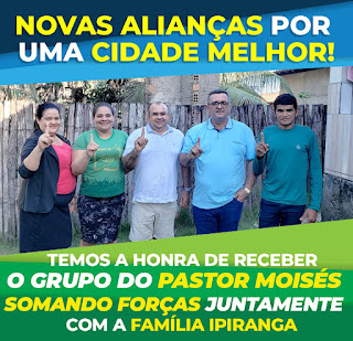 SÃO JOÃO DO CARÚ–PASTOR MARRETA   anuncia adesão ao grupo Fernando Ipiranga  e anuncia sua pré candidatura a vereador
