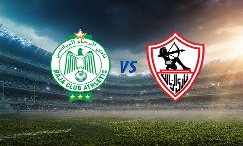 مشاهدة مباراة الزمالك والرجاء بث مباشر 4-11-2020 دوري أبطال أفريقيا