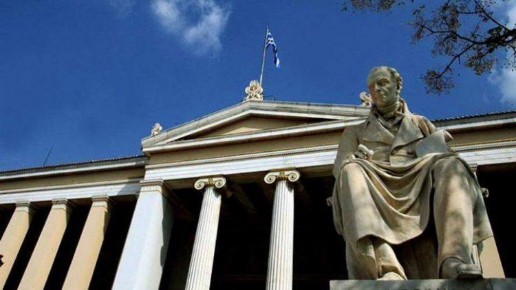 Η ελληνική νεολαία στόχος των αναθεωρητών της ιστορίας