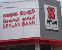 Maharagama Seylan Bank officer nabbed for cheating businessman for 4 lakhs using false signature!