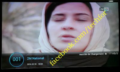 اي بي تي في arabic tv