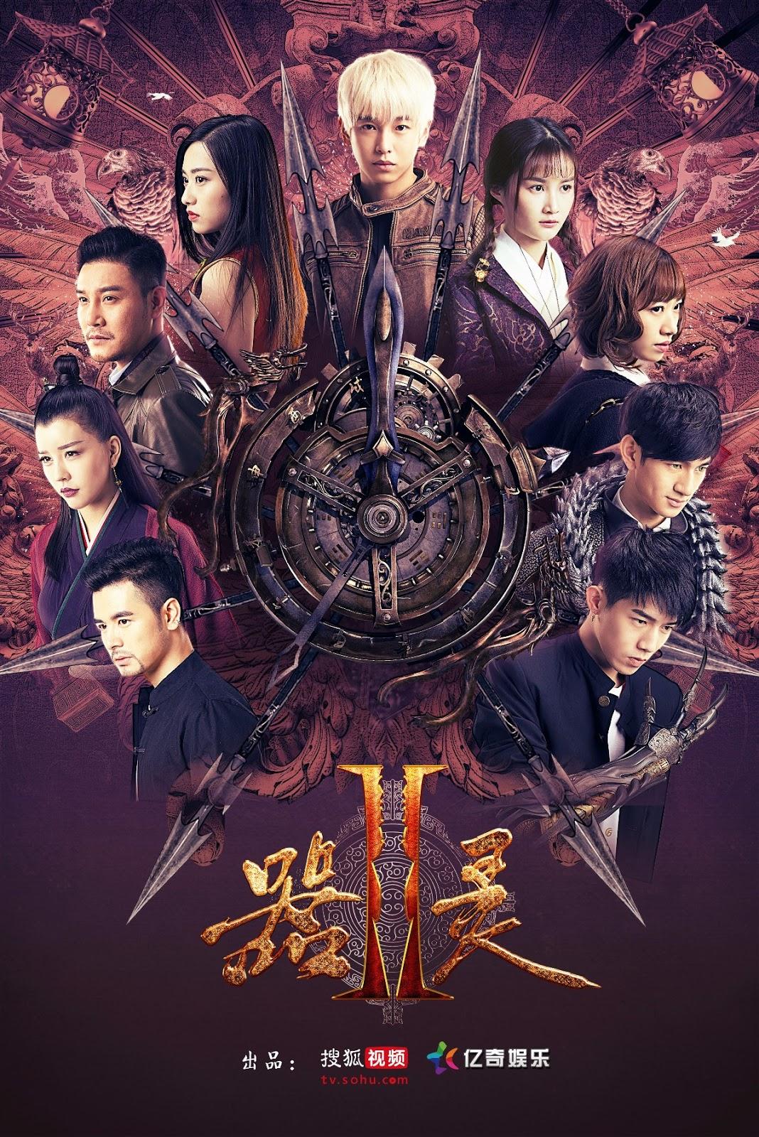 Xem Phim Khí Linh 2