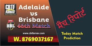 ADS vs BRH 46th BBL T20 Today Match Prediction 100% Sure Winner