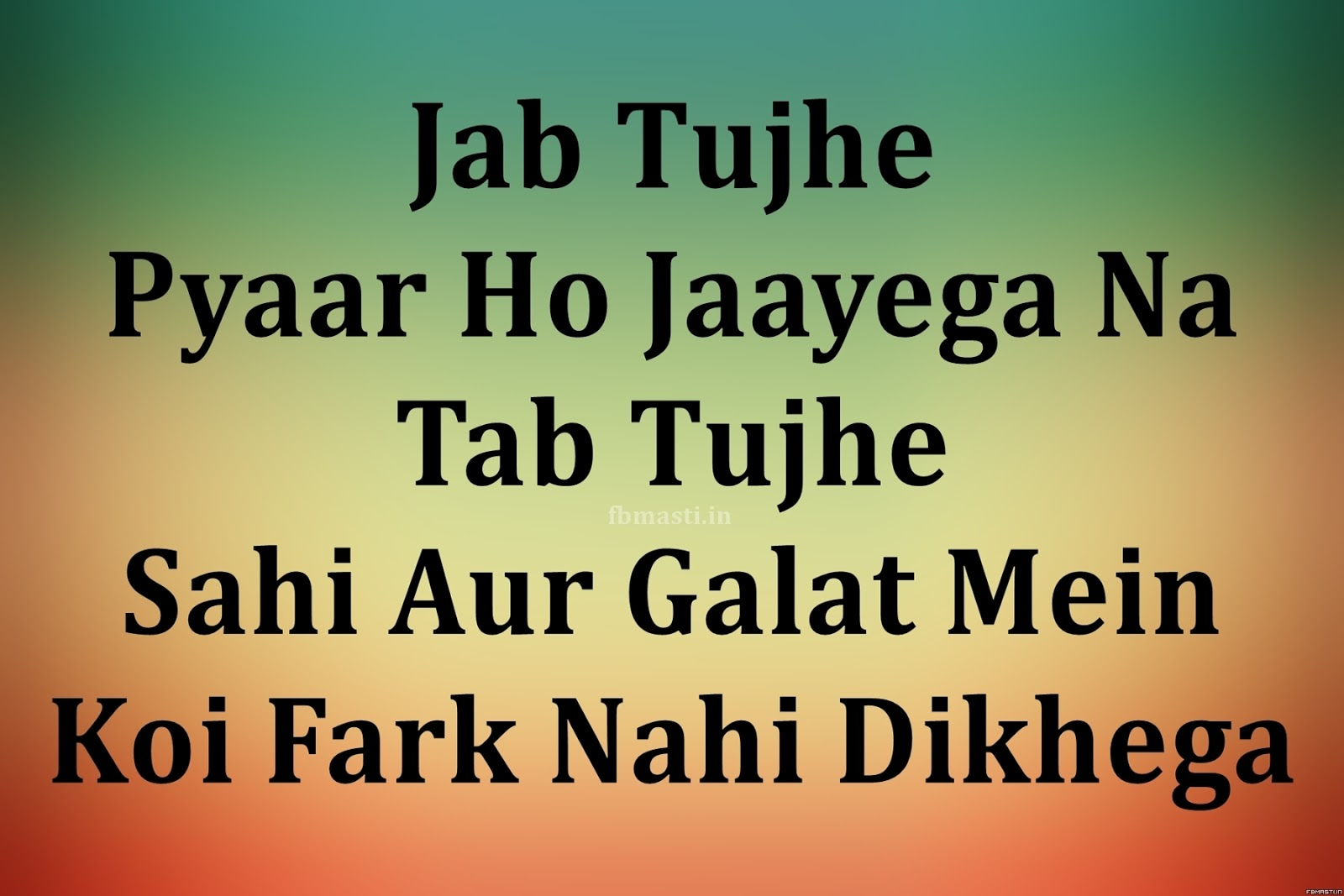 Dhoka status for whatsapp funny
