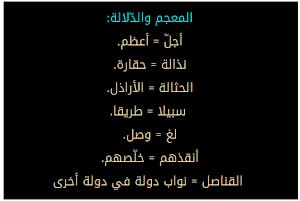 تحضير نص إنسانية الأمير في اللغة العربية للسنة الثانية متوسط الجيل الثاني