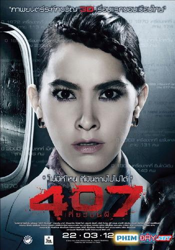 Chuyến Bay Kinh Hoàng - 407 Dark Flight (2012)