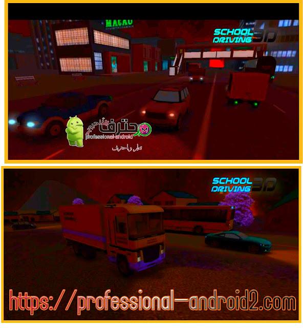 تحميل لعبة قيادة السيارات School Driving 3D آخر إصدار للأندرويد.