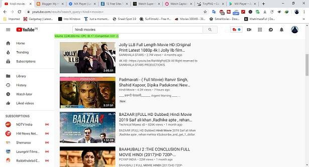 online-movie-kaise-dekhe-youtube-par