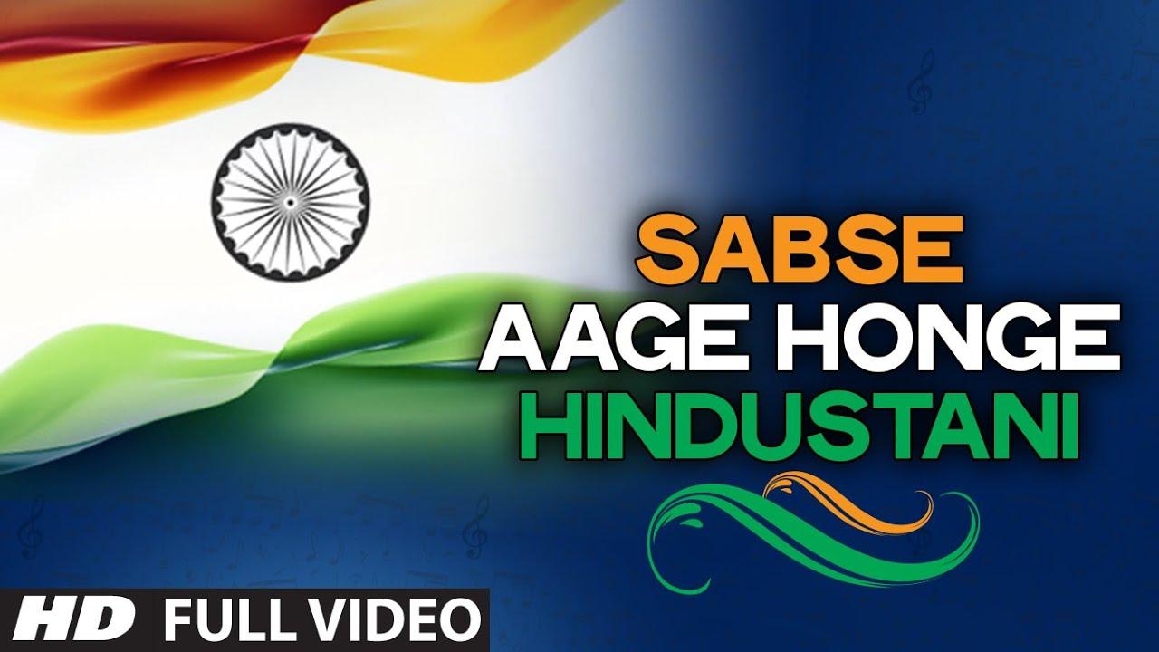 Suno Gaur Se Duniya Walo Lyrics Independence Day Special
