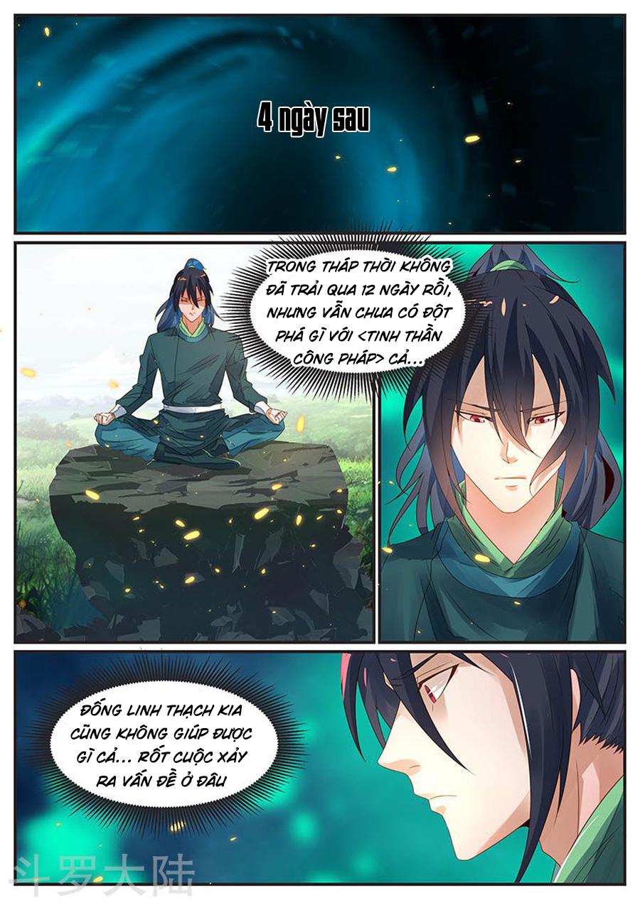 Ngự Thiên chap 71 - Trang 11