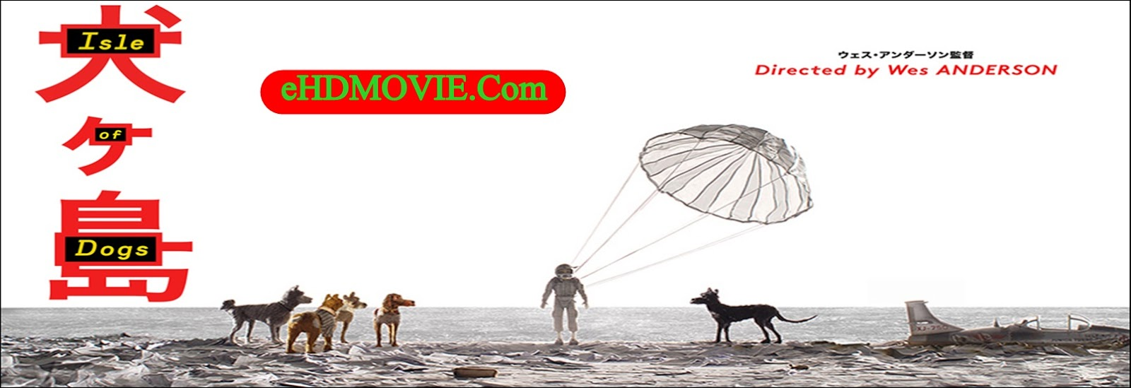 Isle of Dogs 2018 Full Movie Dual Audio [Hindi – English] 1080p - 720p - HEVC - 480p ORG BRRip 350MB - 450MB - 950MB - 2GB ESubs Free Download