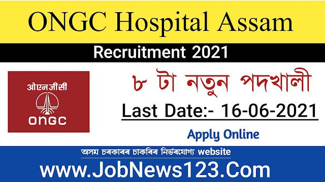 ONGC Assam Asset Recruitment 2021: