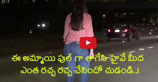 Drunk Woman Halchal in Road
