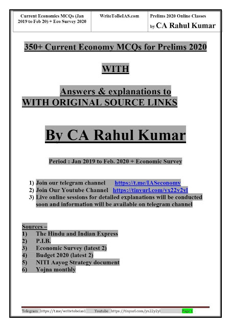 350+ Current Economy MCQs (Prelims 2020) : For UPSC Exam PDF Book