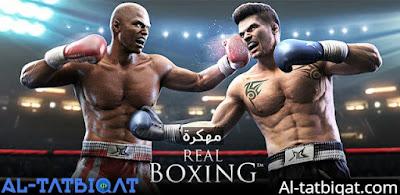 تحميل لعبة الملاكمة Real Boxing مهكرة 2020
