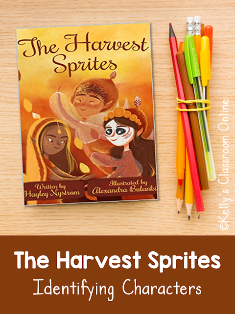 The Harvest Sprites by Hayley Nystrom