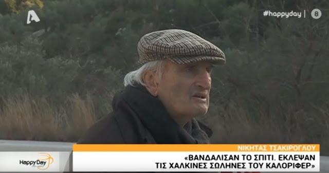 Διαβάτη - Τσακίρογλου μιλούν στην κάμερα για την διάρρηξη στο σπίτι τους στο Λυγουριό (βίντεο)