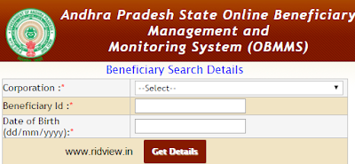 AP OBMMS Beneficiary Search Details