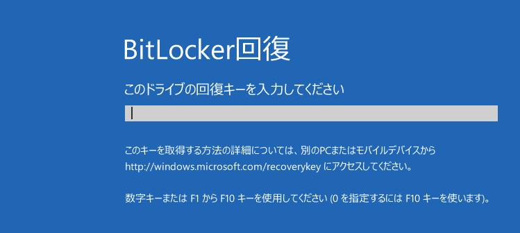 windows8  保存 先