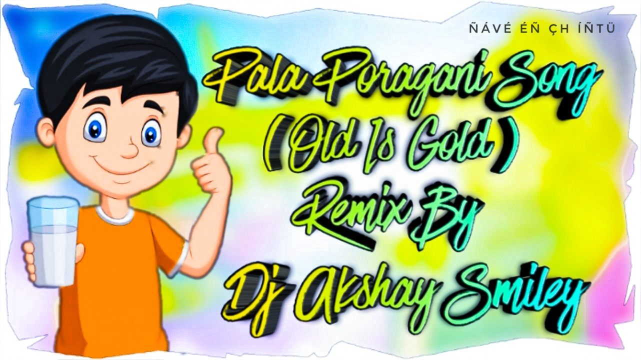 pala poragani nepal google, pala poragani pad band, pala poragani whatsapp status, pala poragani folk song chatal band, pala poragani folk song whatsapp status, pala poragani folk original song, pala poragani video song, pala poragani song whatsapp status, pala poragani dj akash sonu, pala poragani bonalu song, pala poragani dj song, pala poragani dj song download, nenu pala poragani dj song, pala poragani folk song dj, pala poragani full song, pala poragani dj mix, pala poragani nepal, pala poragani nepal bangalore, pala poragani original song, pala poragani pala poragani, pala poragani dj remix, pala poragani song dj song, nenu pala poragani song, pala poragani telugu song,pala poragani song, pala poragani song dj, pala poragani dj song download mp3, pala poragani dj song download, pala poragani mp3 song download, pala poragani dj, pala poragani nepal google, pala poragani dj song mp3 download, pala poragani, pala poragani dj mix, pala poragani song free download, pala poragani song in dj, nenu pala poragani song, pala poragani song dj remix, pala poragani video song
