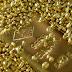 ارتفاع سعر الذهب مع اقتراب موعد فرض رسوم جمركية أمريكية جديدة