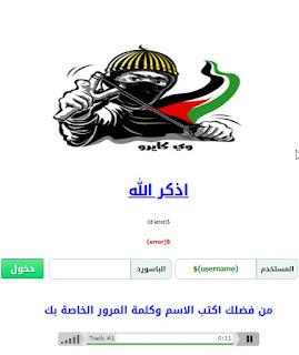 صفحة هوتسبوت الصفحة التي يبحث عنها الملاييين تم تجديد الروابط فقط علي موقع وي كايرو